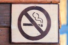 Nr. - rökande tecken Royaltyfria Foton