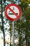 Nr - rokend teken Royalty-vrije Stock Afbeelding