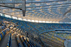 NSC Olympic stadium in Kyiv, Ukraine Royalty Free Stock Photography