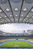 NSC Olympic stadium (NSC Olimpiyskyi) in Kyiv, Ukraine Stock Photos