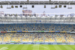 NSC Olympic stadium (NSC Olimpiyskyi) in Kyiv, Ukraine Stock Photo