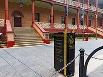 NSW州政府议会安置,悉尼,澳大利亚 库存照片