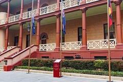 NSW州政府议会安置,悉尼,澳大利亚 免版税库存照片