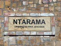 Ntarama, genocide place Royalty Free Stock Photography
