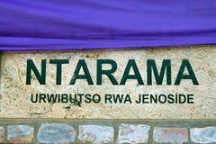 Ntarama, genocide place Stock Photo