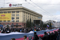 Аntiauthority protest i Kharkiv, Ukraina Arkivfoto