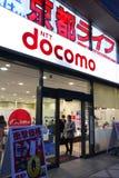 NTT Docomo Stock Photo