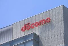 NTT Docomo Japão Foto de Stock Royalty Free