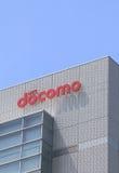 NTT Docomo Japan Royaltyfria Bilder