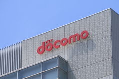 NTT Docomo Japon Photo libre de droits