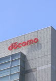 NTT Docomo Japon Images libres de droits