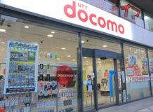 NTT Docomo shop Japan  Royalty Free Stock Photos