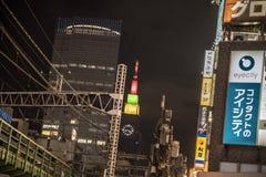 NTT Docomo Yoyogi Building, Tokyo royalty free stock photos