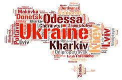 Nuage de mot de destinations de voyage de dessus de l'Ukraine Photographie stock