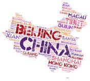 Nuage de mot de destinations de voyage de dessus de la Chine Photographie stock libre de droits