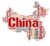 Nuage de mot de destinations de voyage de dessus de la Chine Image libre de droits