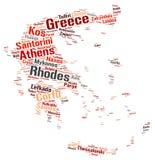 Nuage de mot de destinations de voyage de dessus de la Grèce Image stock
