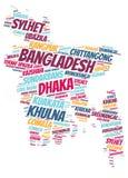 Nuage de mot de destinations de voyage de dessus du Bangladesh Photos libres de droits