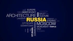 Nube animada de la palabra de la religión del Kremlin del cuadrado rojo de la arquitectura de Rusia Moscú de la catedral ortodoxa almacen de video