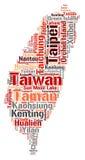 Nube de la palabra de los destinos del viaje del top de Taiwán Foto de archivo libre de regalías