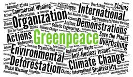 Nube de la palabra de Greenpeace ilustración del vector