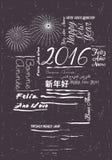 nube de 2016 palabras ilustración del vector