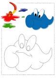 Nube del color Fotografía de archivo libre de regalías