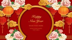 Nube poeny china feliz de la linterna de la flor del alivio rojo retro del oro del Año Nuevo y marco de puerta redondo