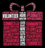 Nube voluntaria de la palabra Foto de archivo
