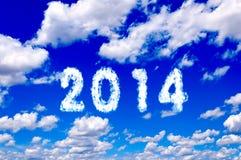 2014 nubes Fotografía de archivo libre de regalías
