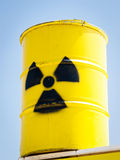 Nuclear fotos de archivo