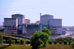 Nuclear electric power plant Stock Images