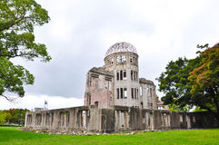 Nuclear memorial at Hiroshima Stock Photos