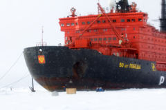Nuclear-powered icebreaker took expedition to North pole Royalty Free Stock Image