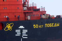 Nuclear-powered icebreaker took expedition to North pole Royalty Free Stock Photography