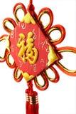 Nudo afortunado chino Fotografía de archivo