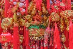Nudo afortunado para la decoración china del Año Nuevo Foto de archivo