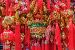 Nudo afortunado para la decoración china del Año Nuevo Fotos de archivo libres de regalías