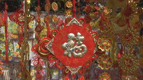 Nudo afortunado para la decoración china del Año Nuevo