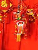 Nudo afortunado por Año Nuevo chino Foto de archivo libre de regalías