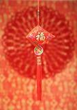 Nudo afortunado por Año Nuevo chino Imagenes de archivo