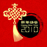 Nudo chino Foto de archivo