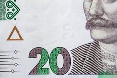 Nueva denominación del billete de banco de 20 UAH Cierre ucraniano del dinero para arriba imágenes de archivo libres de regalías