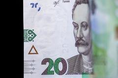 Nueva denominación del billete de banco de 20 UAH Cierre ucraniano del dinero para arriba imagen de archivo