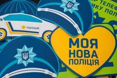 Nueva policía de Ucrania Carteles para los niños imagenes de archivo