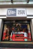 Nueva tienda de la era en Hong-Kong Imagenes de archivo