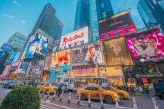Nueva York - 22 de diciembre de 2013 Imágenes de archivo libres de regalías