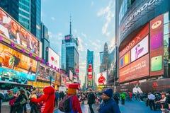 Nueva York - 22 de diciembre de 2013 Foto de archivo libre de regalías