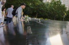 NUEVA YORK - los E.E.U.U. 12 de septiembre de 2016 un memoria del World Trade Center Foto de archivo