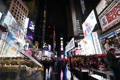 Nueva York Time Square en la noche imagen de archivo libre de regalías